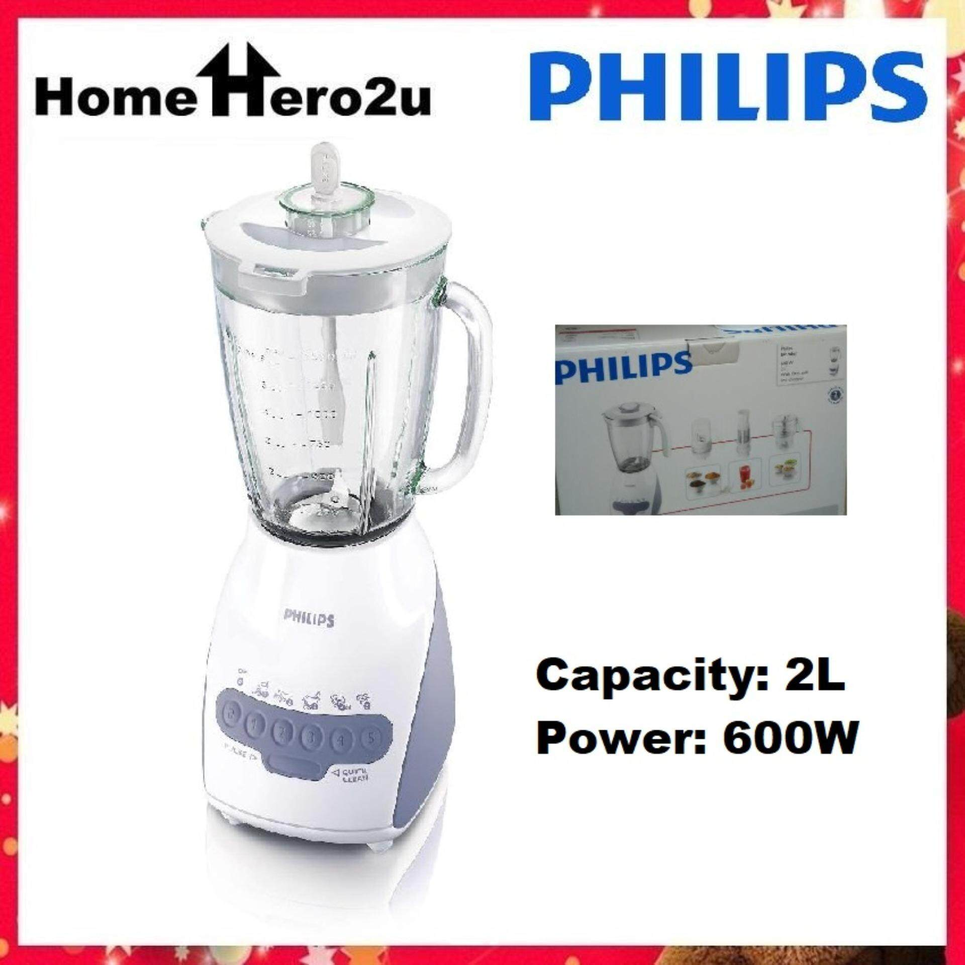 Philips HR2120 Glass Jug Blender with Mill - 600W - Homehero2u