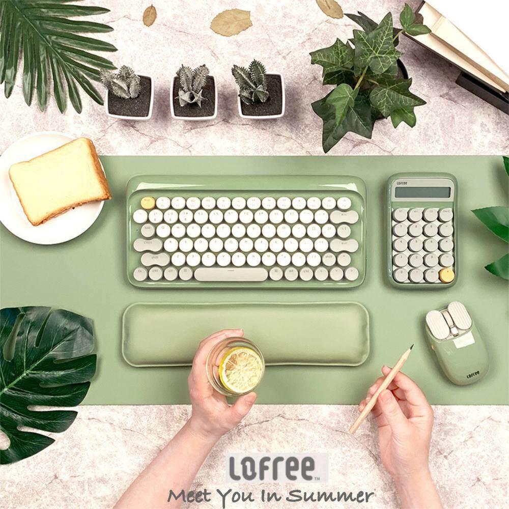ยี่ห้อไหนดี  นนทบุรี คุณภาพเดิมรับประกัน LOFREE แป้นพิมพ์ + เมาส์ + เครื่องคิดเลข + พรมคู่ + หมอนคีย์บอร์ด 5 in 1 ชุด/จำกัดคอลเลกชัน Edition ตอบสนองในฤดูร้อน Series