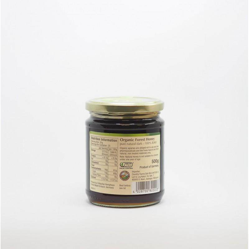 Biogold Organic Forest Raw Honey (500g) Certified by Halal
