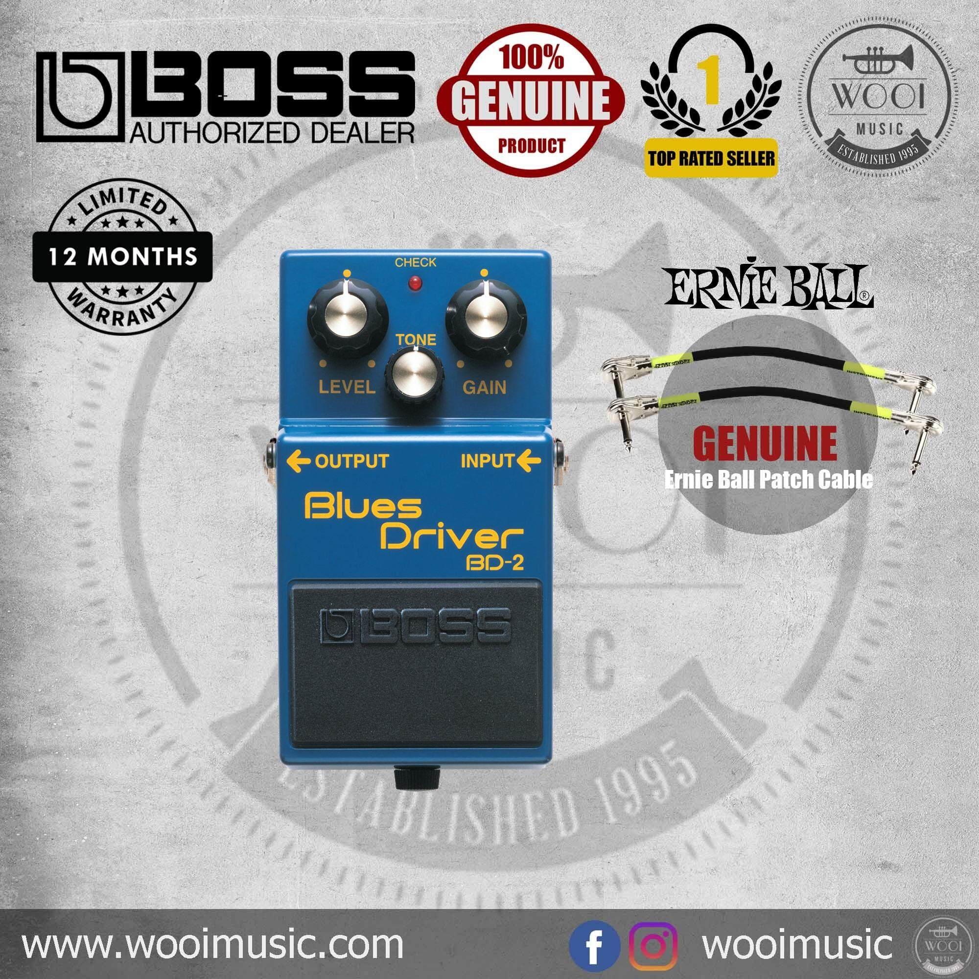 Boss BD-2 Blues Driver Guitar Pedal (FREE ORIGINAL Ernie Ball Patch Cable)