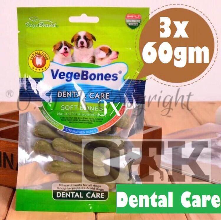 (Buy 3x Pack)VegeBrand /VegeBones Dental Care 60 Grams