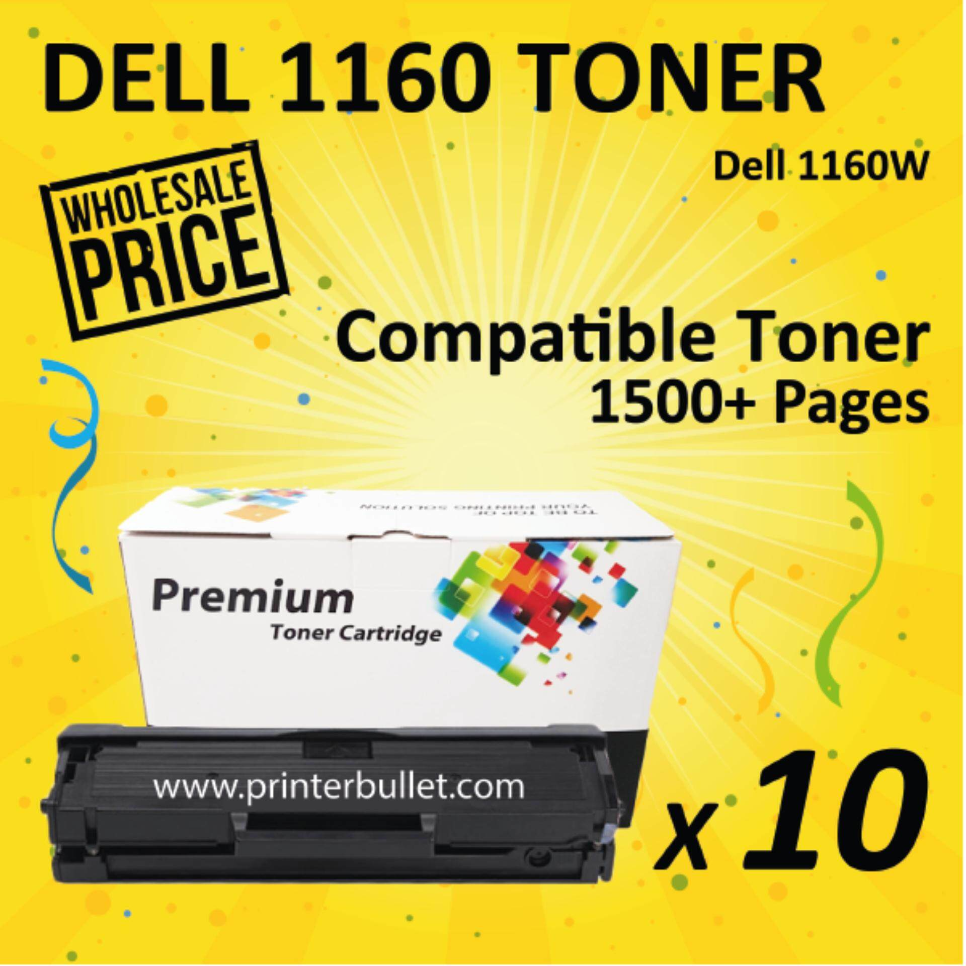 10 unit Dell B1160 / B1160w / B1163 / B1163w / B1165 / B1165nfw Compatible Laser Toner Cartridge