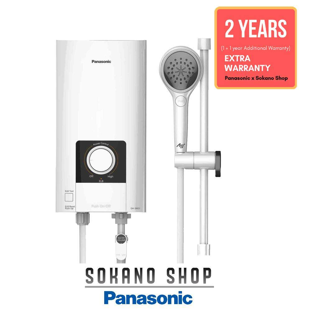 Panasonic DH-3NS1 Home Shower Water Heater (Non-Jet Pump)