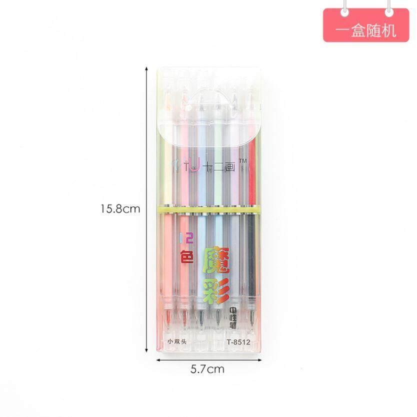 6 Pieces 0.5 mm Double Headed Gel Pen ACC-028
