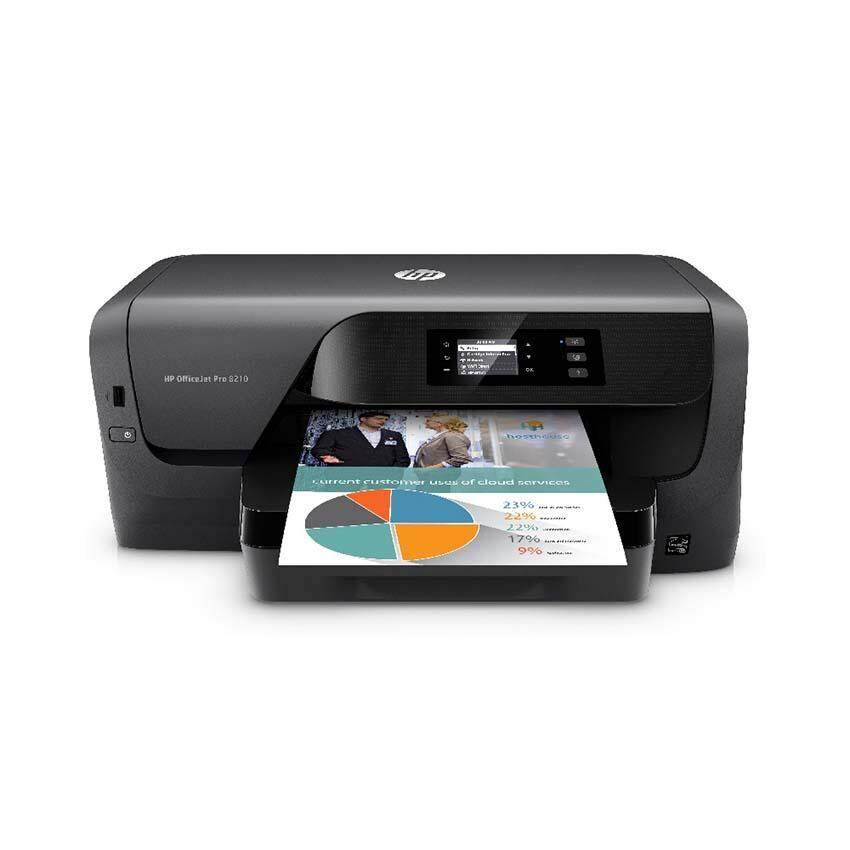HP OfficeJet Pro 8210 Printer D9L63A+Free Mystery Gift