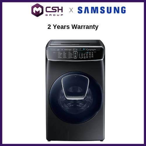 Samsung  FlexWash Washer Dryer FL 21.0KG / Dryer 12.0KG + TL 3.5KG Flexi & Add Wash Eco Bubble WR24M9940KV/SP