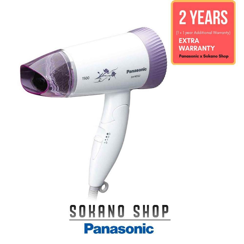 (RAYA 2019) Panasonic EH-ND52-v 1500W Silent Design Dry Hair Dryer
