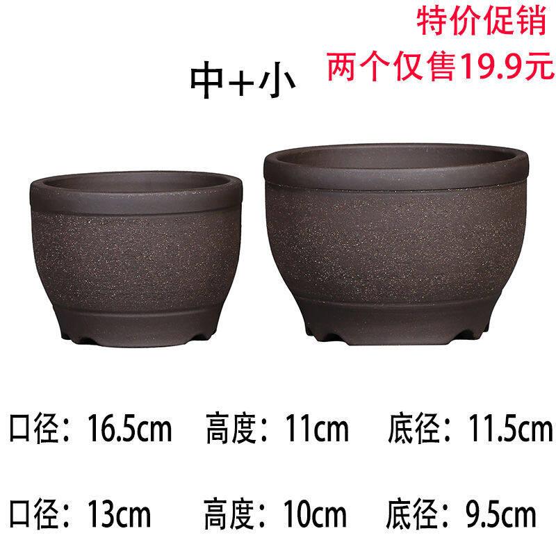 Purple Sand Flower Pot Co Ceramic