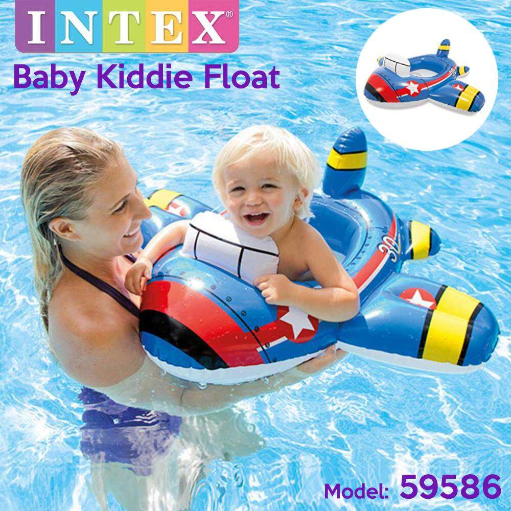 INTEX 59586 Inflatable Airplane Shape Boat Float for Baby and Kids in Swimming Pool