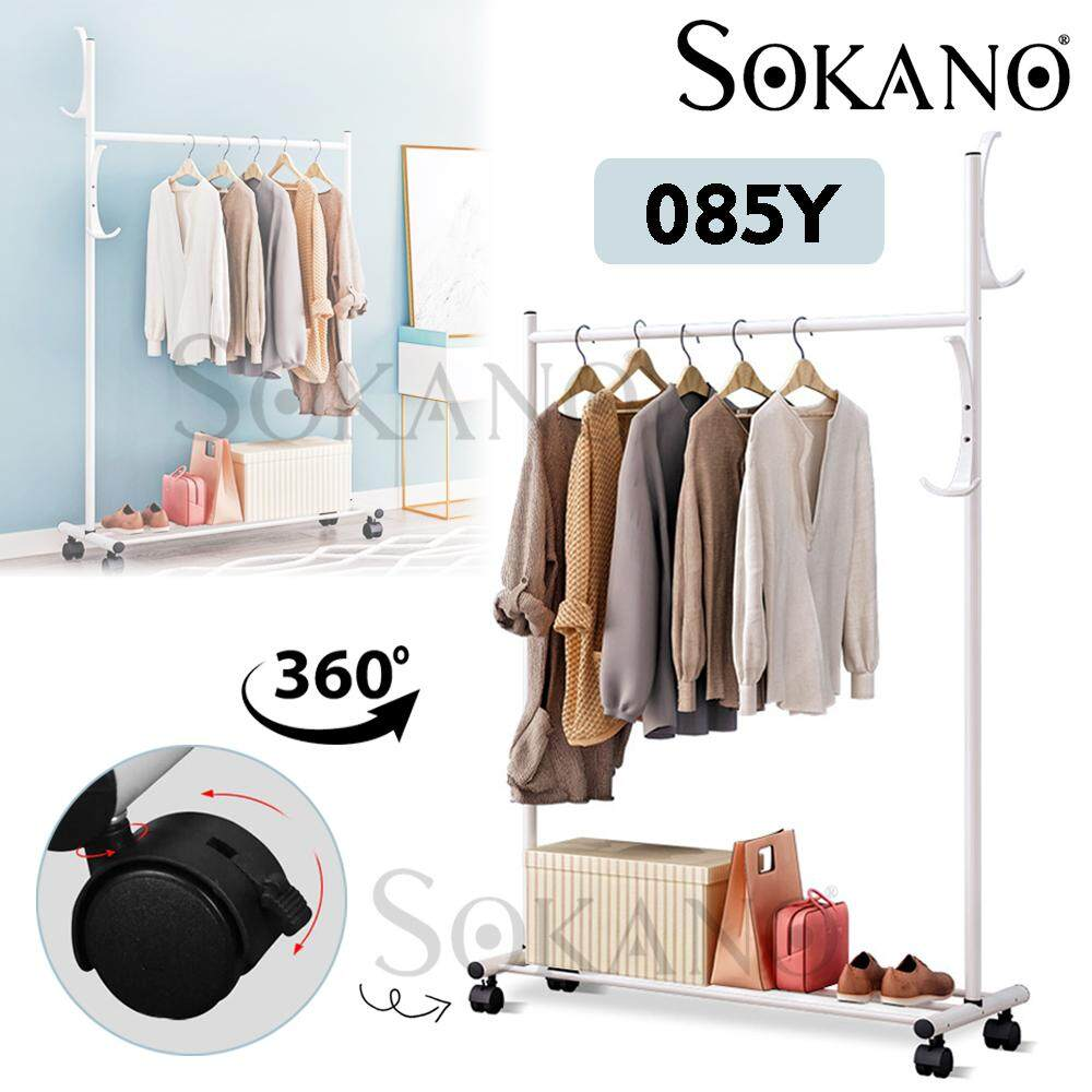 SOKANO 085Y 2 in 1 Laundry Hanger Drying Rack Clothes Rack Coat Rack Clothes Wardrobe