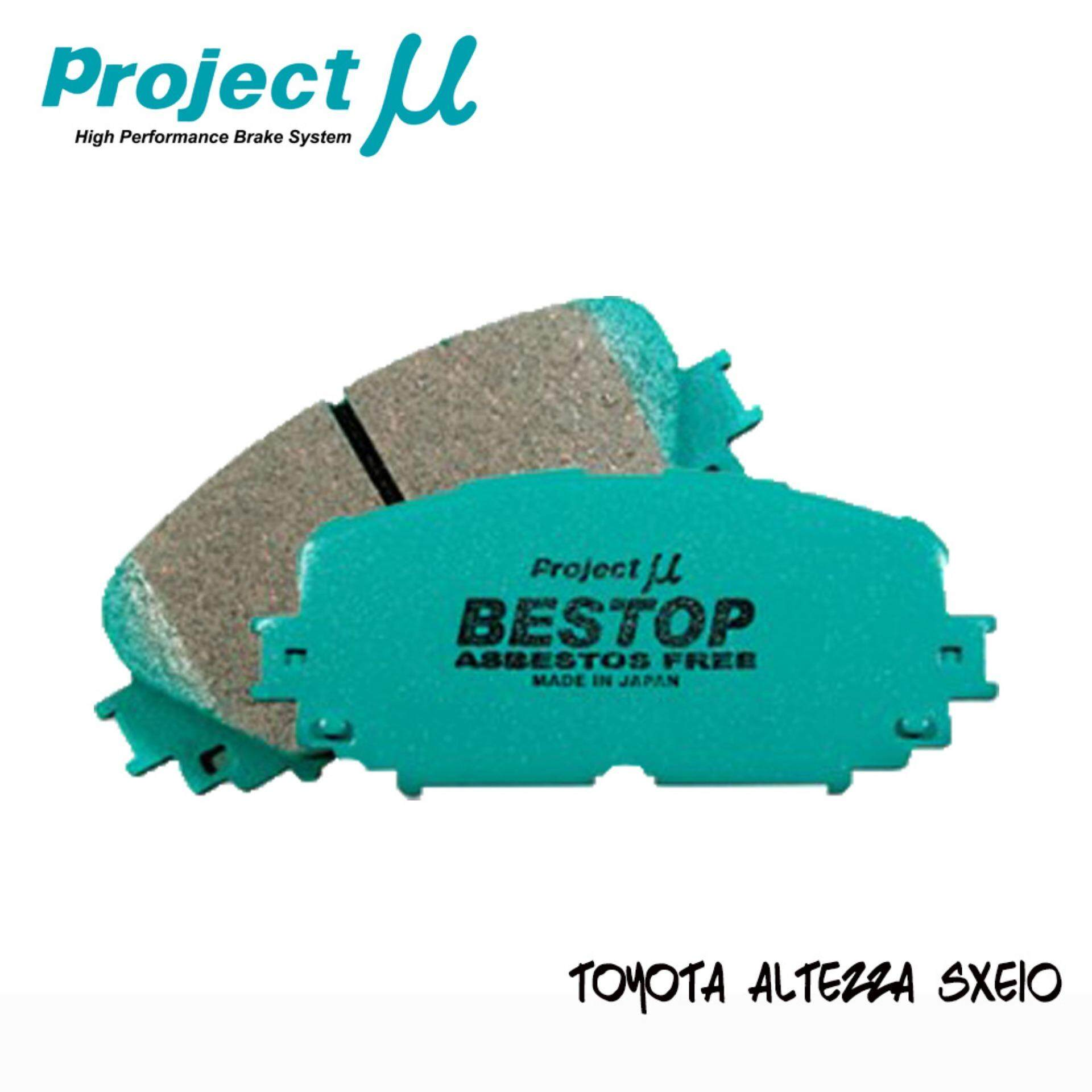 PROJECT MU BESTOP - TOYOTA ALTEZZA SXE10 BRAKE PAD F175