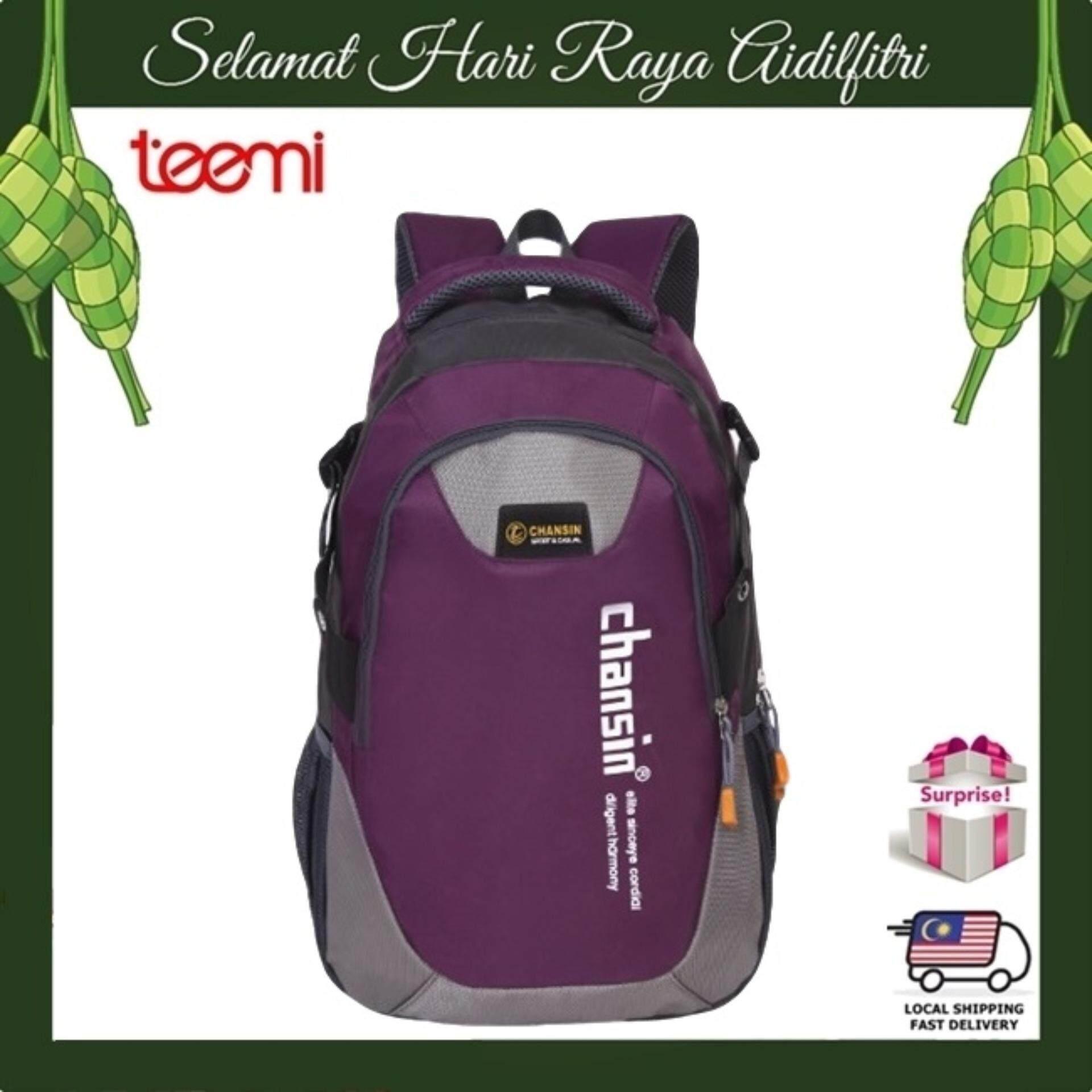 TEEMI Unisex Sports Laptop Hiking Travel Multipurpose Water-Resistant Backpack School Bag - Dark Purple