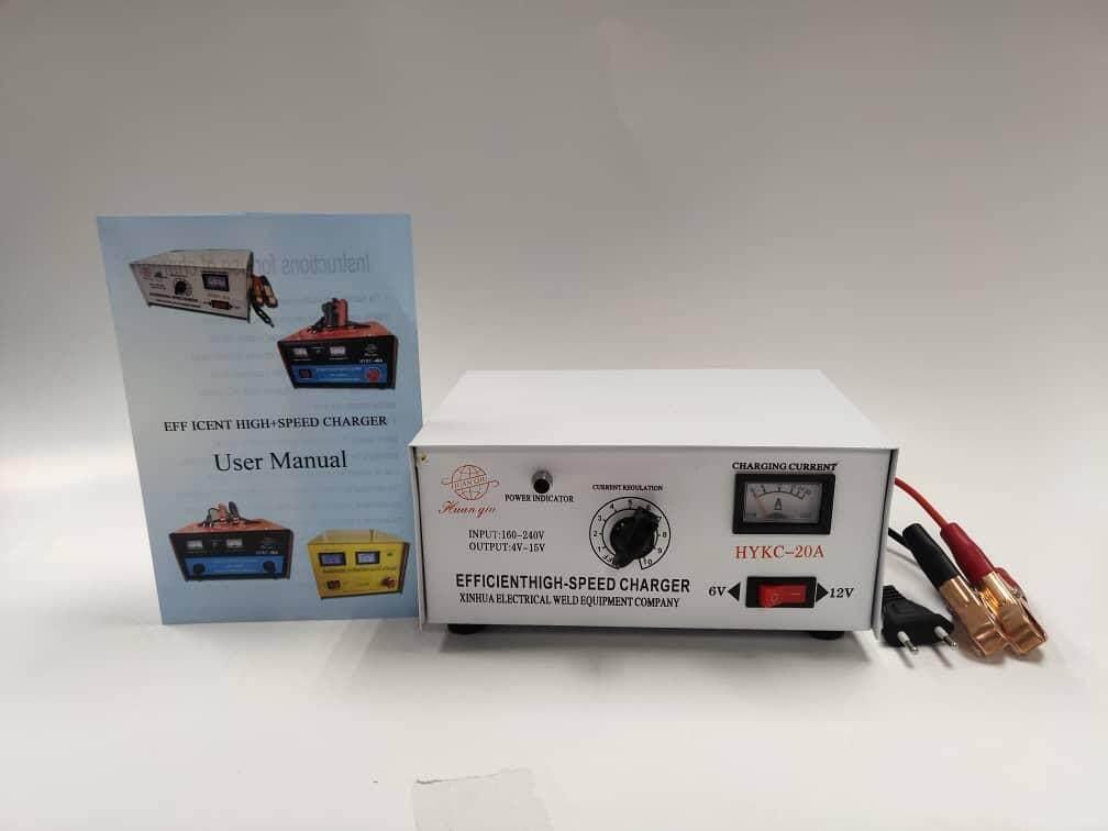Efficient High Speed Battries Charger Copper Transformer 6v - 12v 20A car battery charger (Suitable for Batteries Below 40AH) Input Voltage 210V-230V