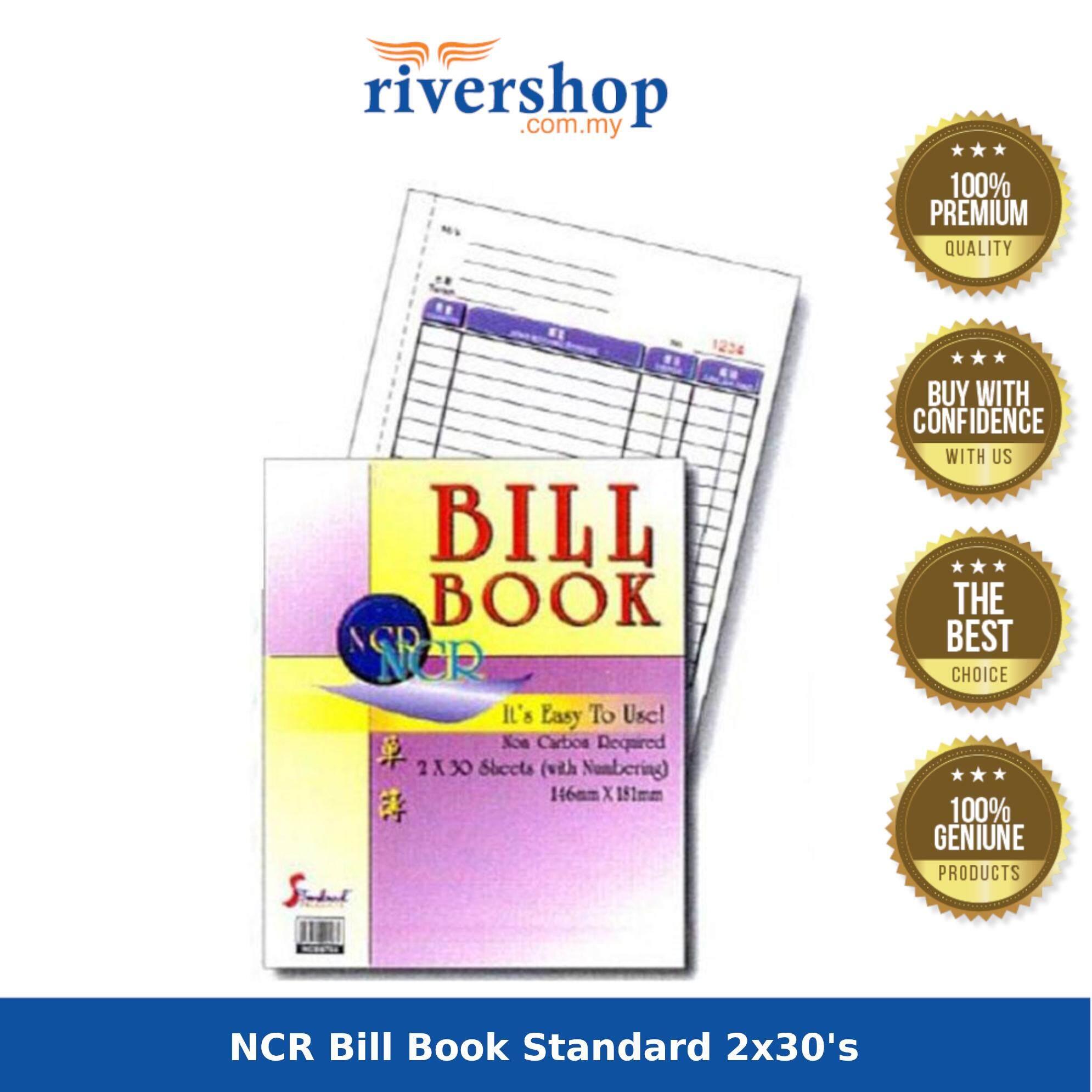 NCR Bill Book Standard 2x30\'s (NCB-6702) - 15 x 17.5 x 0.5 cm