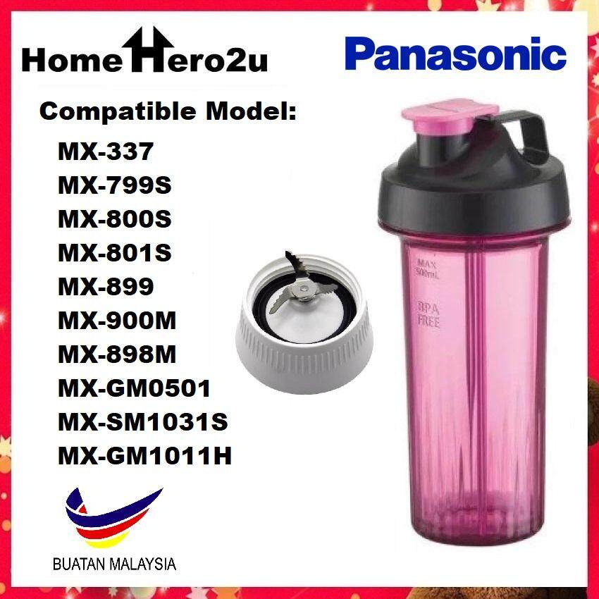 Panasonic OEM Replacement Shake Bottle Jug 1 Set for Panasonic MX-GM0501 Personal Blenders - Full Set (Made in Malaysia) - 500ml - Homehero2u
