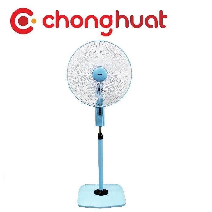 Sunyo SY-18SF 18 inch Stand Fan