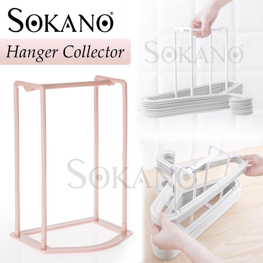 SOKANO Hanger Collector Rack Cloth Hanger Organizer Wadrobe Organizer