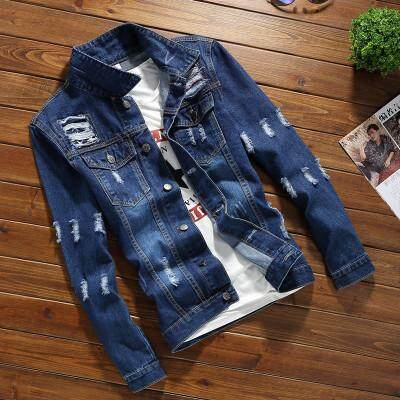 JYS Fashion Korean Style Men Jeans Jacket Collection 177 - Y018