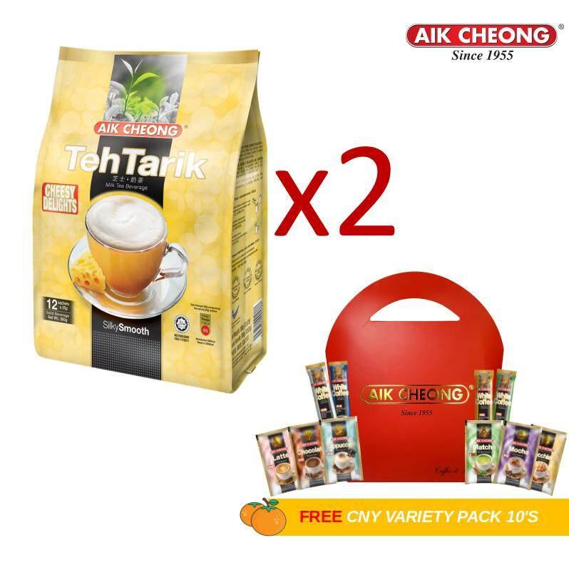 Aik Cheong Teh Tarik Cheesy Delights x 2