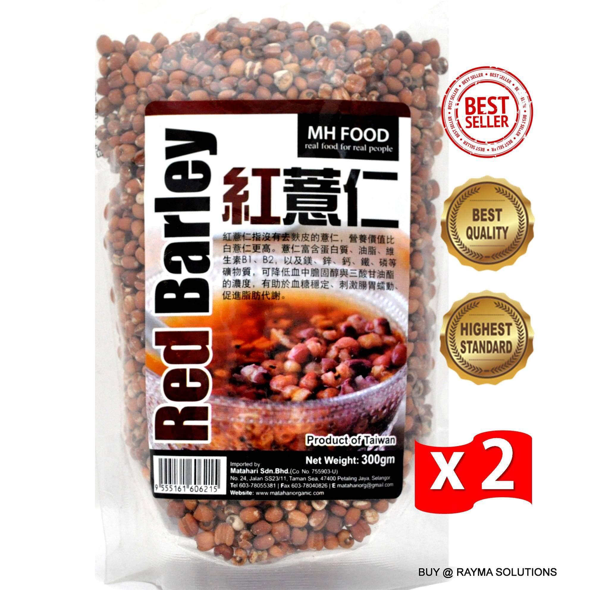 [Best Deal] MH FOOD Red Barley 300g (6 Packs)