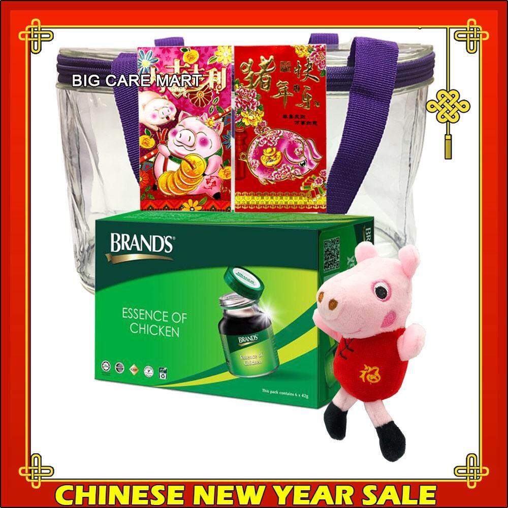 Chinese New Year Hamper Brands Essence of Chicken Hamper 70gX6 + Peppa Pig