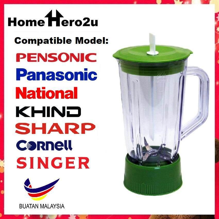 OEM Universal Replacement Jug for Blenders Made In Malaysia - 1.5L (Green) - Homehero2u