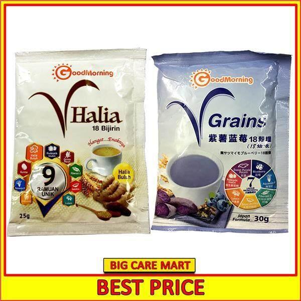 Good Morning VHalia 25g 1pack + Vgrains 30g X 1 pack