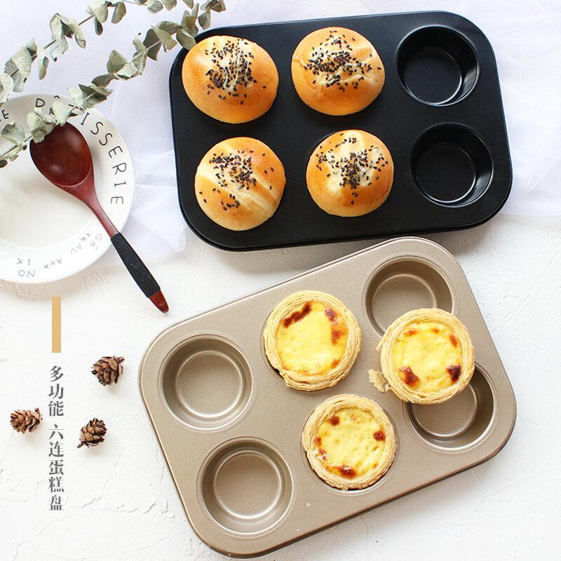 Khuôn Nướng Bánh Khuôn Muffin Mini Khay Nướng Bánh 6 Khuôn Tròn Khay Nướng Bánh Gấp 12 Khay Nướng Bánh