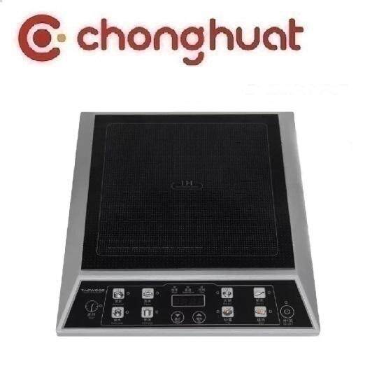 Tagwood TG-2011IC Induction Cooker - 2000W
