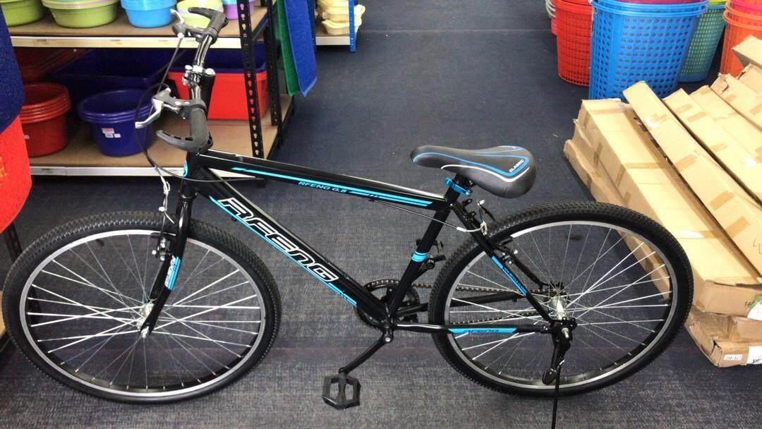 (OW) RFENG DIY 26 Inch MTB Bicycle