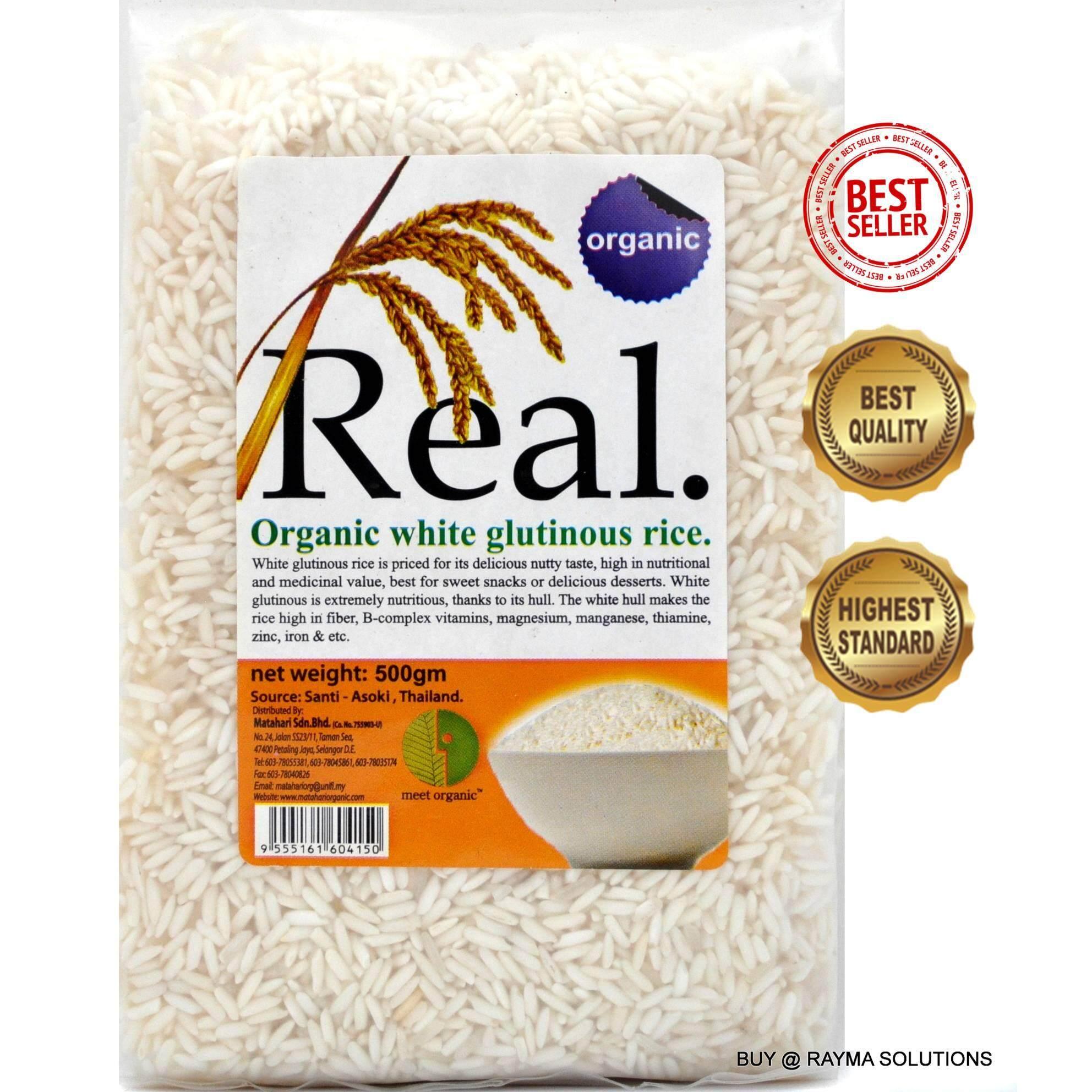 REAL Organic White Glutinous Rice 500g