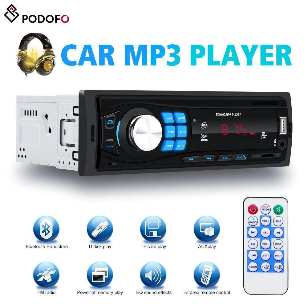 [[☛Đèn Flash SALE] Podofo 1DIN Trong Xe Máy Bộ Đàm Stereo Điều Khiển Từ Xa Kỹ Thuật Số Âm Thanh Bluetooth Âm Nhạc Stereo 12V phát Thanh Xe Hơi Mp3 Người Chơi USB/SD/AUX-IN