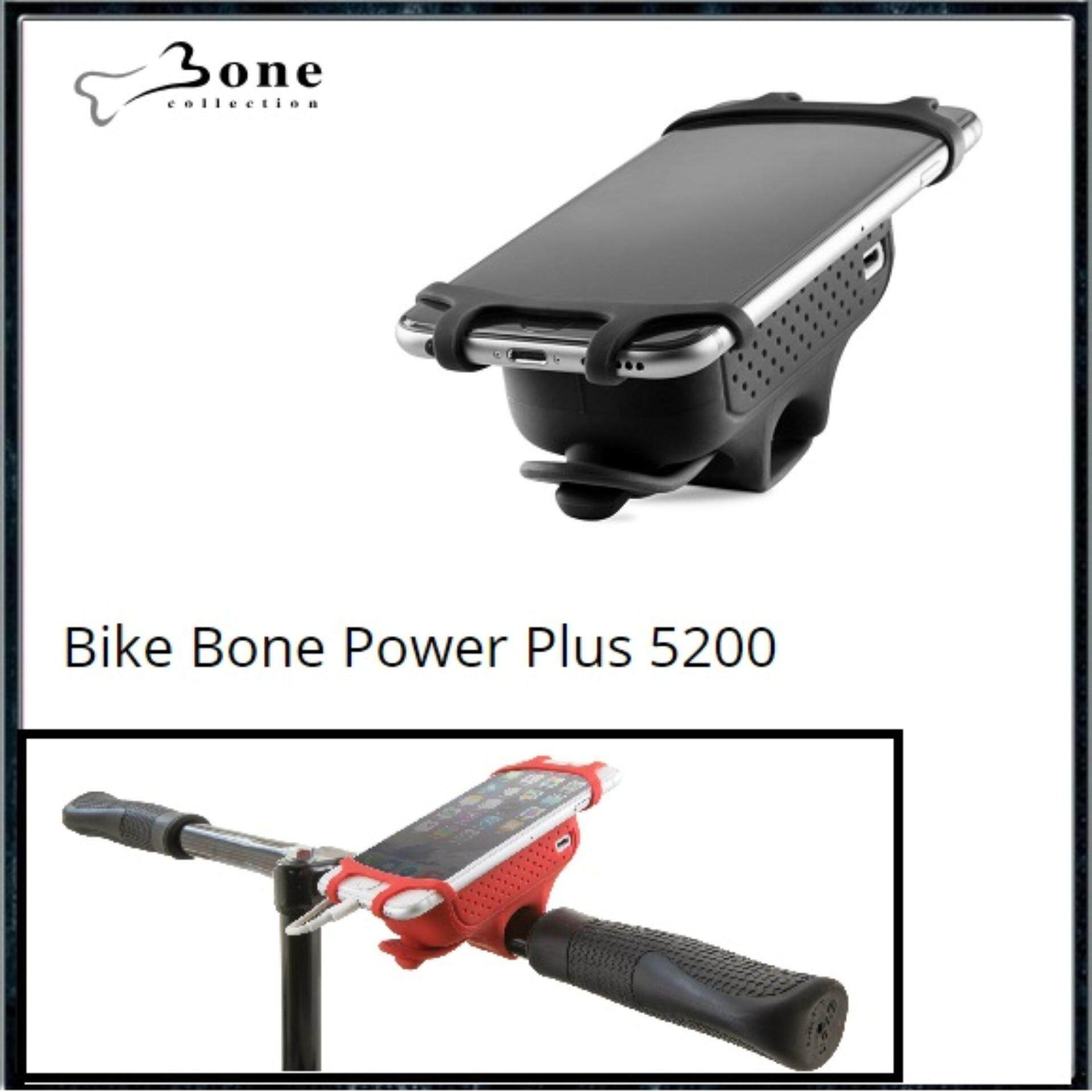 Bone Collection Bicycle Power Bank 5200 mAh