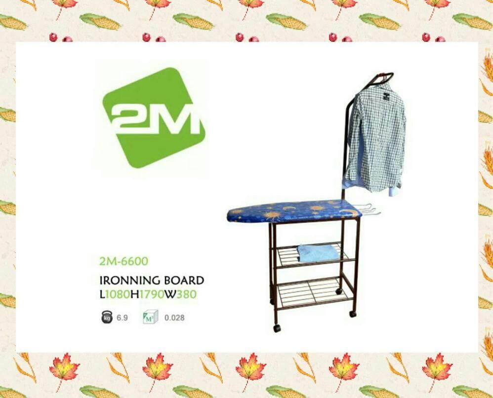 Ironing Board with hanger / Iron board / Papan seterika dengan penyangkut pakaian 2M-6600
