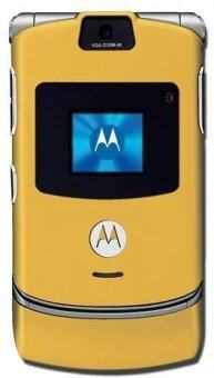 (FACTORY REFURBISHED) Motorola V3 RAZR Gold