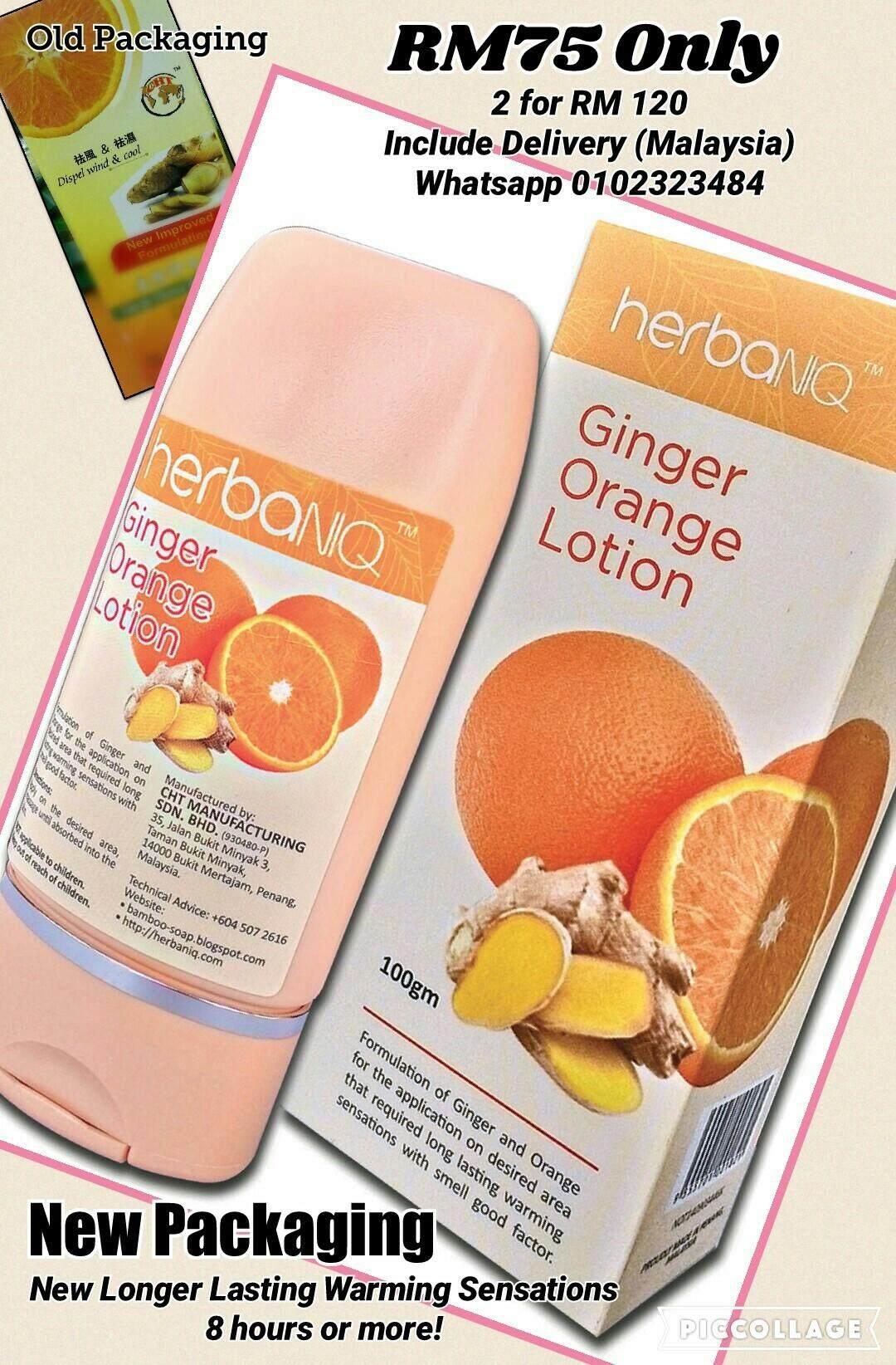 1 bottle, 2 bottles, 10 bottles Ginger Orange Warming Lotion 100gm each Package (1 bottle)