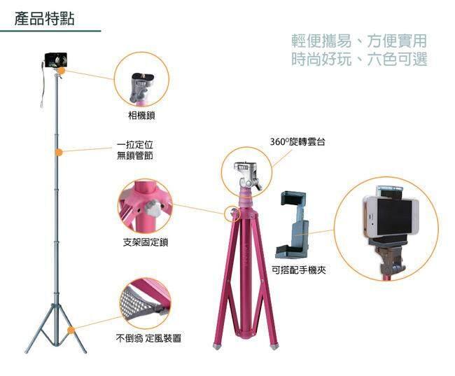 Lollipod Ultra light Leisure Tripod for Smart phone and Cameras