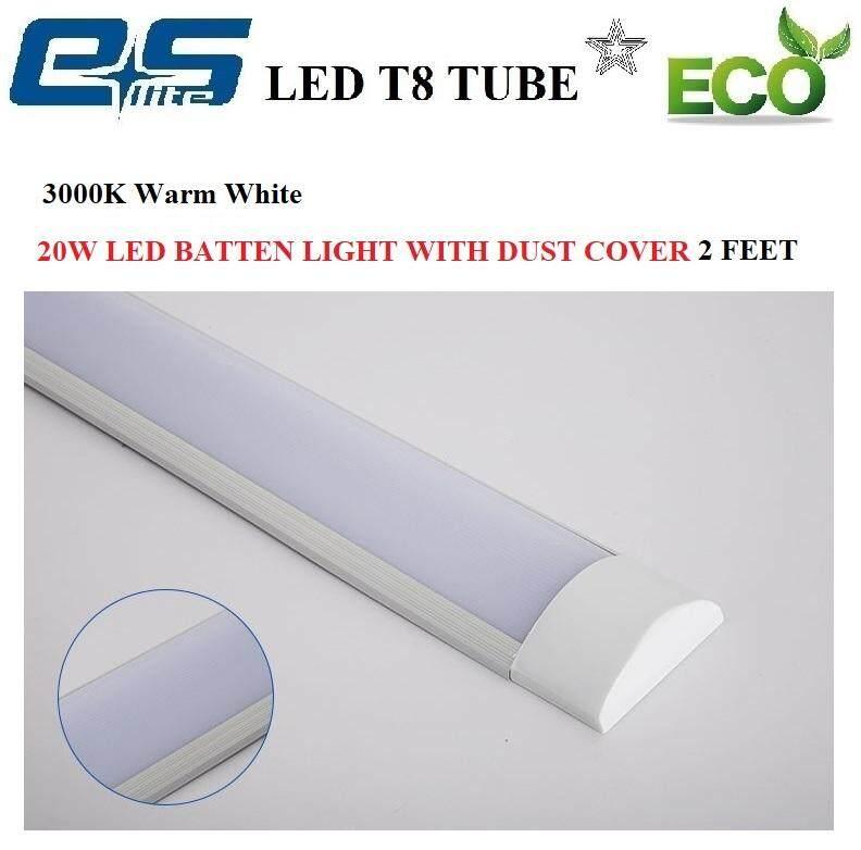 ES LITE LED 20W BATTEN LIGHT WITH DUST COVER INTERGRATED GARAGE LED LAMP 2 FEET 3000K WARM WHITE