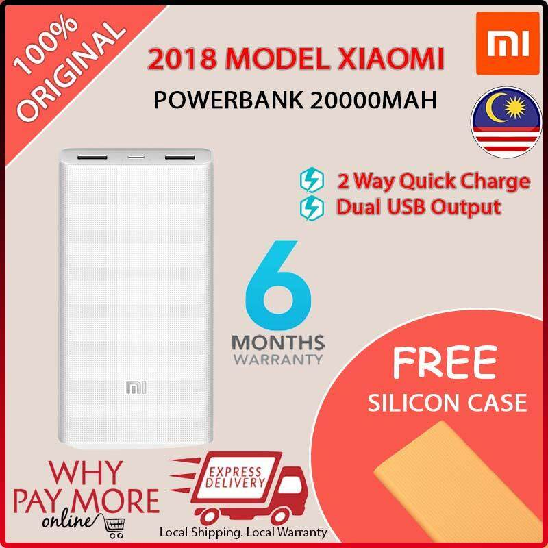 [NEW YEAR FREE CASE][GENUINE] 2018 XiaoMi Mi 20000mAh 2C UPGRADED QUALCOMM Quick Charge 3.0 20000 Powerbank Power Bank Fast Charging for Apple iPhone Huawei Oppo Vivo Samsung + FREE SILICONE BUNDLE