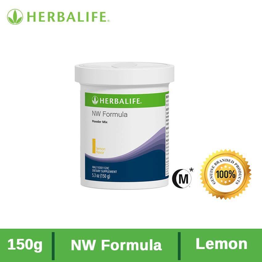 Herbalife NW Formula