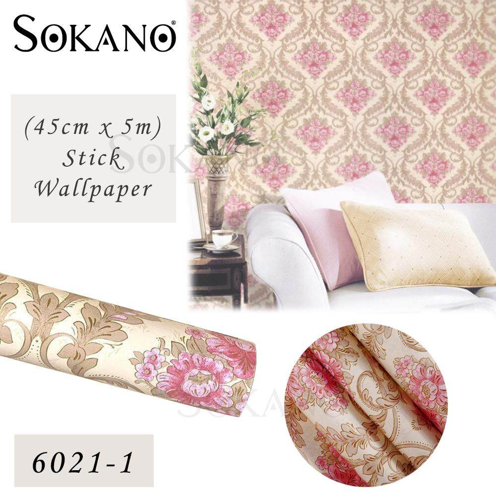 SOKANO Self Adhesive Wall Paper Wall Sticker for Home Office Furniture DIY Home Deco (45cm x5 meter)