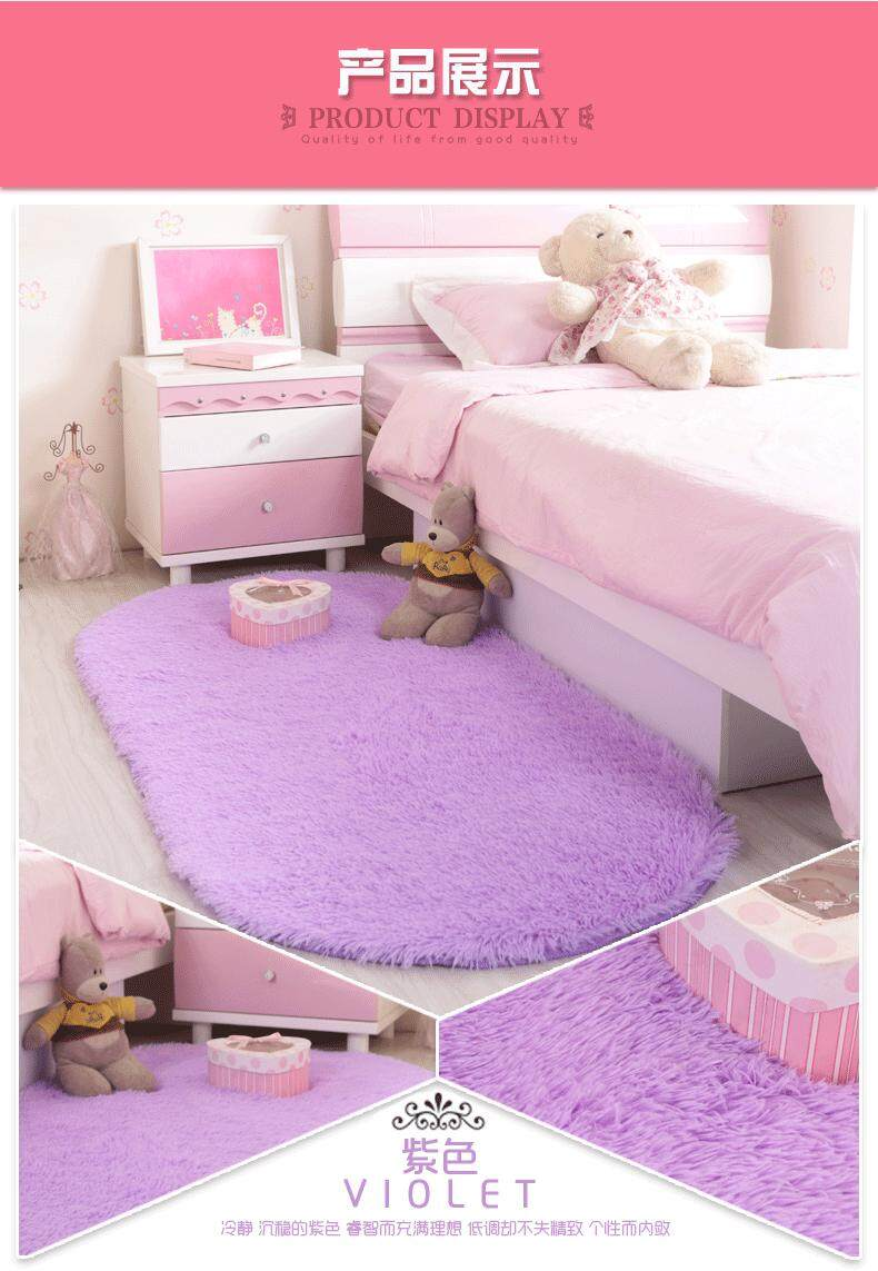 SPACEHOME PLUSH SHAGGY SOFT CARPET FLOOR MAT RUG ANTI-SKID FLOOR MAT ROOM CARPET