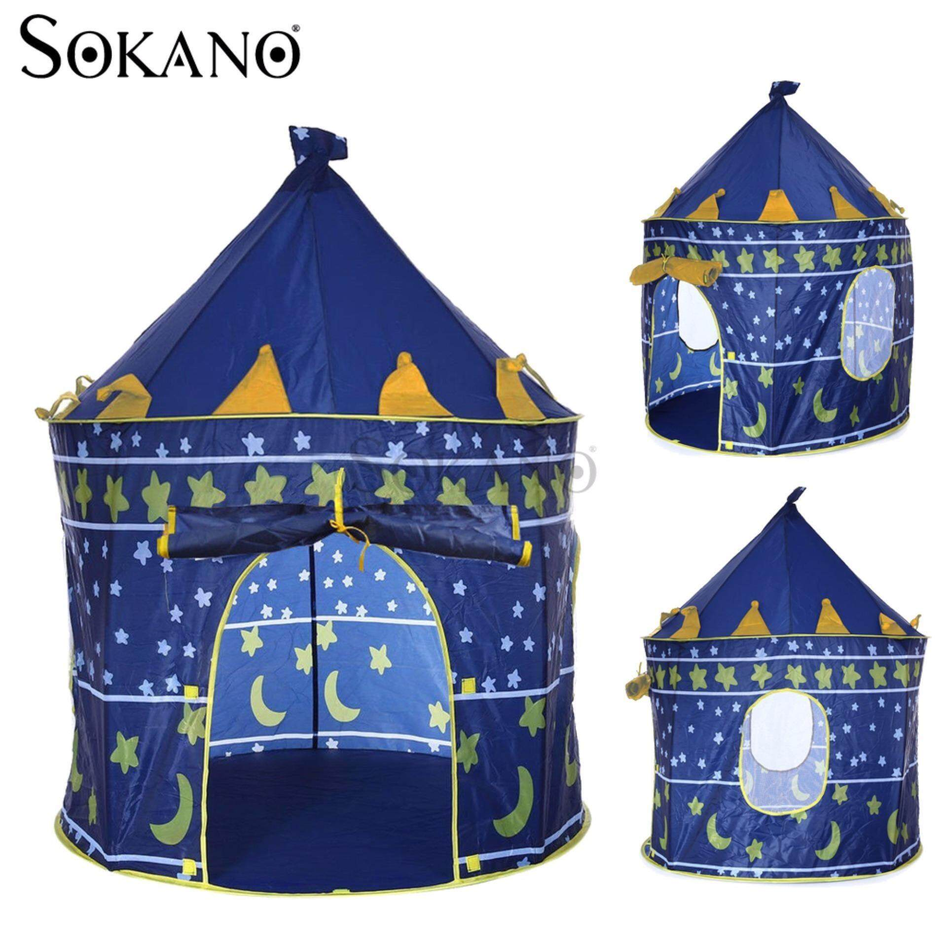 SOKANO Portable Folding Kids Play Tent Castle Cubby House - Prince(Blue)