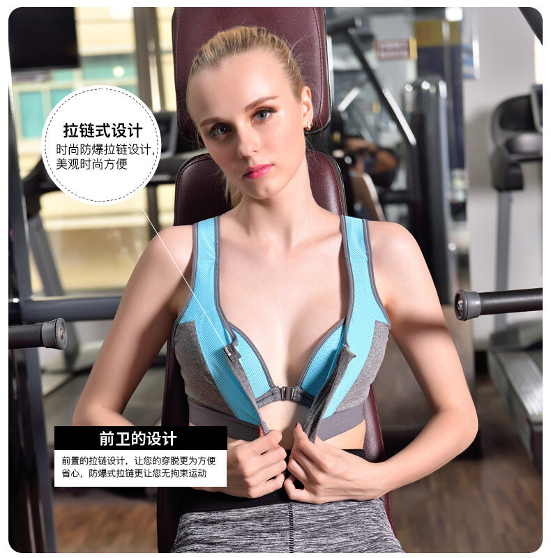 Front Close Sport Yoga Zipper Bra Blue