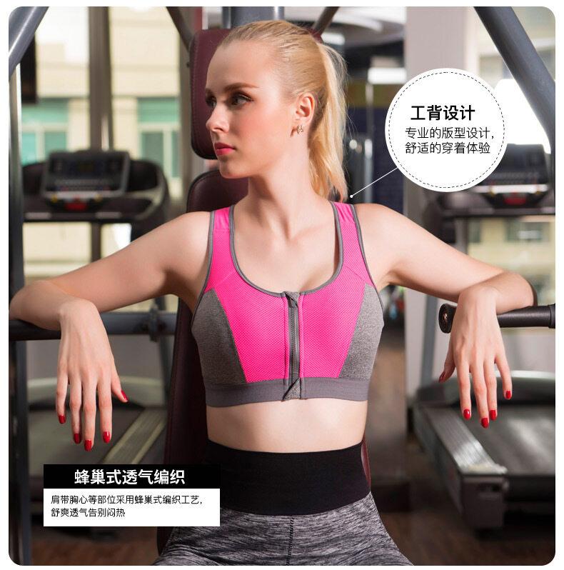 Front Close Sport Yoga Zipper Bra Pink