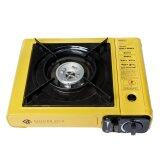 (LZ) Golden Fuji Portable Gas Stove with Case