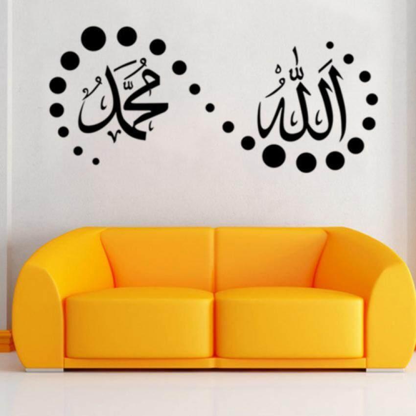 High quality Islamic wall stickers Muslim designs A