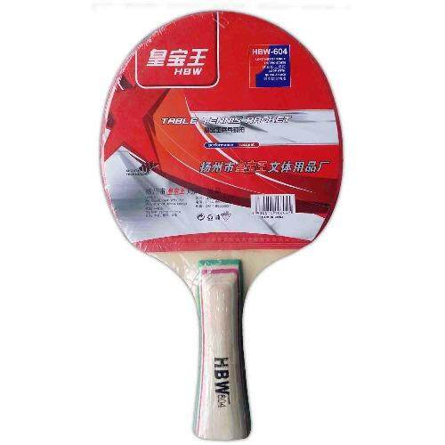 Huang Bao Wang Table Tennis Bat 604