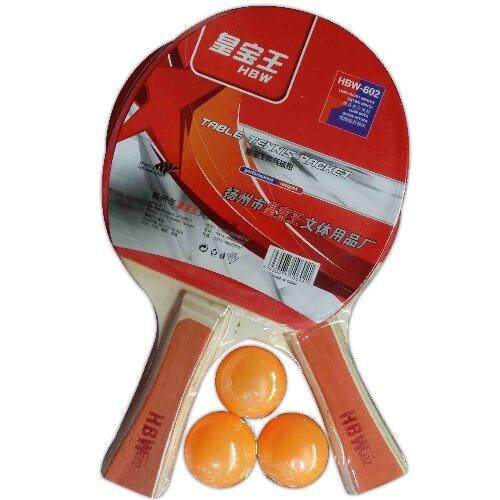 Huang Bao Wang Table Tennis Bats 602 Set With Balls