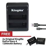 Kingma GoPro Hero 4 Dual Port USB Battery AHDBT-401 Charger + 2x FREE 1200mAh Extra Capacity Battery